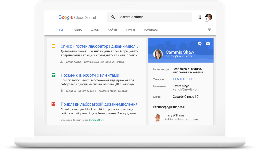 Пошук у продуктах Google Workspace