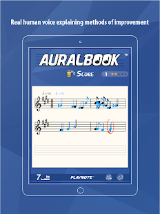 AURALBOOK for ABRSM Grade 7- screenshot thumbnail