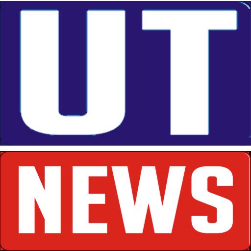 UT NEWS DAMAN