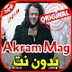 أغاني اكرام ماك بدون نت 2019 Akram Mag Download on Windows