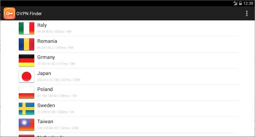 OVPN الباحث screenshot