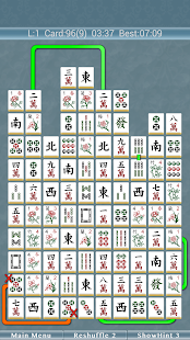 Mahjong Pair 2- screenshot thumbnail