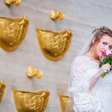Wedding photographer Tatyana Volkogon (tvolkogon). Photo of 14.05.2015