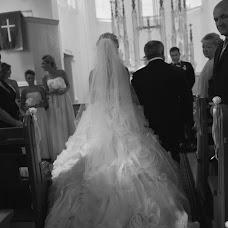 Wedding photographer Aleksandr Pu (AlexanderPuziy). Photo of 01.05.2014