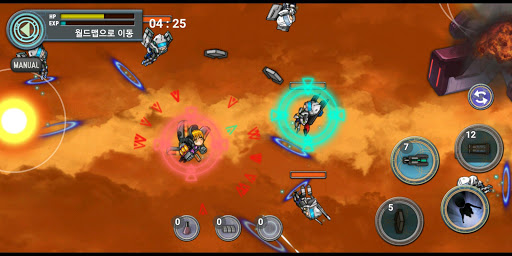 Cloud Circus - High Speed Shooting Game (PvP) screenshot 6
