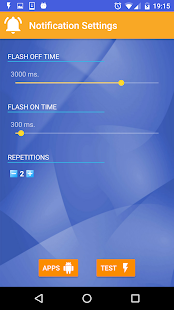 My Flash On Call Ringtone- screenshot thumbnail