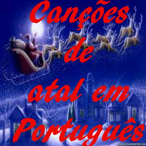 Christmas Portuguese Songs