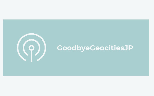Goodbye geocities.jp