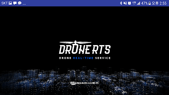 App DroneRTS Viewer - 드론알티에스 APK for Windows Phone