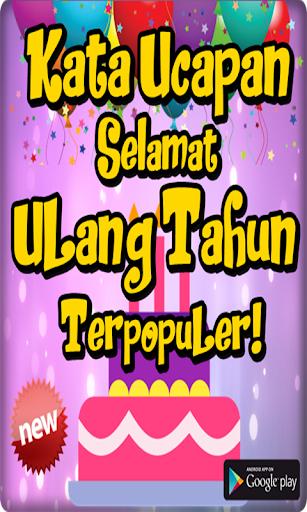 Ucapan Ulang Tahun Sunda : ucapan, ulang, tahun, sunda, Ucapan, Selamat, Ulang, Tahun, Terupdate, Download, Android, APKtume.com