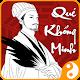 Que Khong Minh - Khong Minh (app)