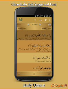 ‫Holy Quran - القرآن الكريم‬‎- screenshot thumbnail