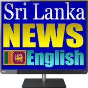LK English News