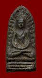 พระรอดมหาวัน เนื้อดิน ลำพูน ปี 2518 ปลุกเสกประเทศอินเดีย ปางสมาธิ สภาพสวย