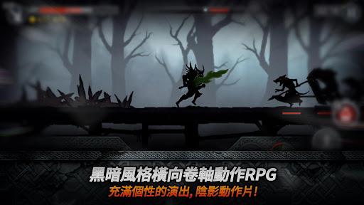闇黑之劍 Dark Sword