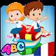 تعليم الفرنسية المستوى الاول APK