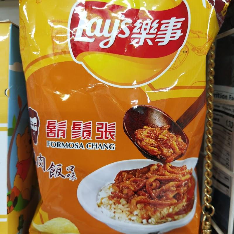 魯肉飯 flavoured chips by Lays