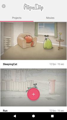 FlipaClip - Cartoon animation - screenshot