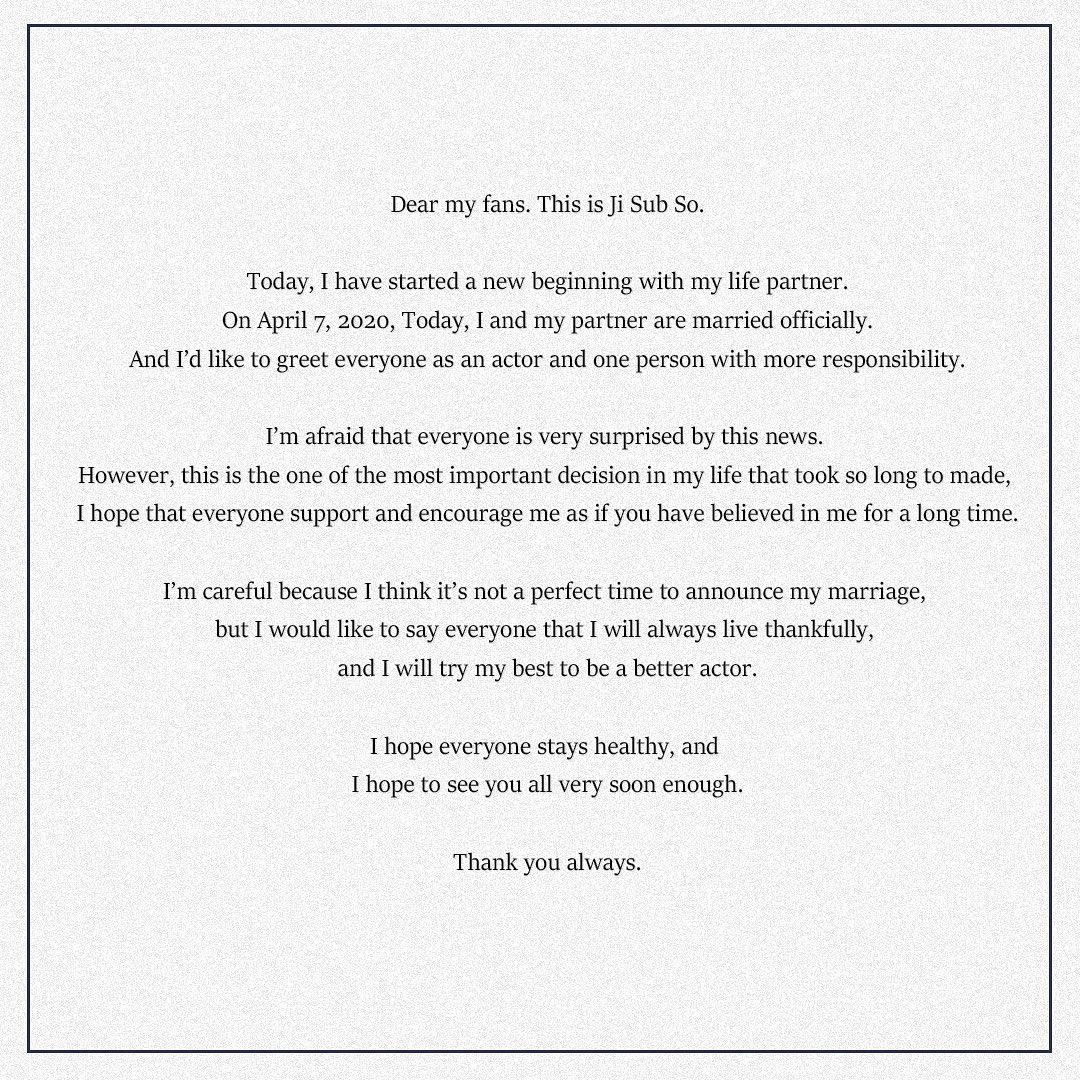 so ji sub marriage letter