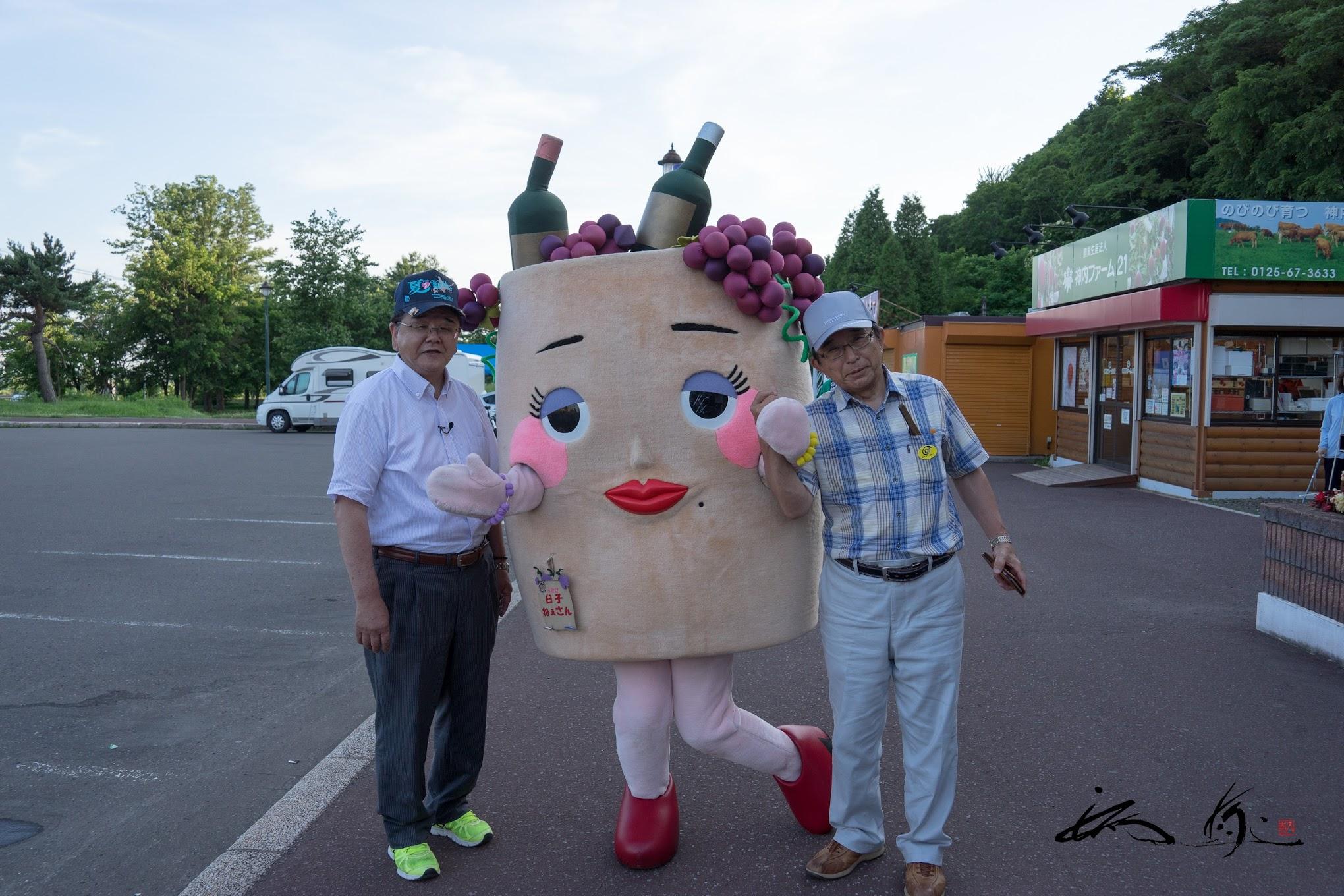 浦臼町・斉藤純雄 町長とシィービーツアーズ・戎谷侑男 代表@道の駅つるぬま(浦臼町)