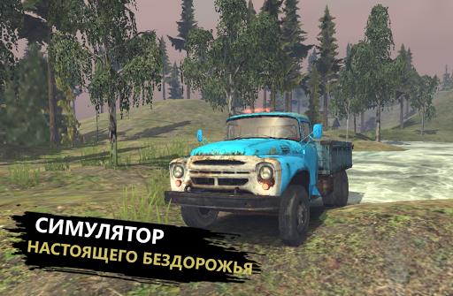 RussianTruckSimulator - Off Road  captures d'u00e9cran 2