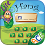 Hangman FREE kid\'s app