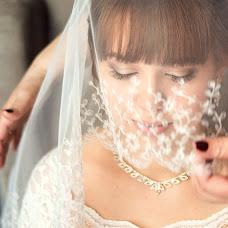 Wedding photographer Margarita Keller (mke11er). Photo of 26.04.2017