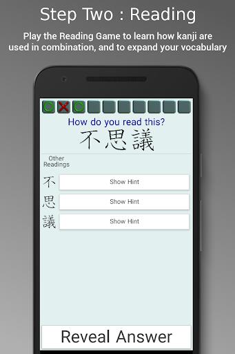 Japanese Kanji Tree Pro  image 3