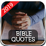 inspirational.bible.quotes.verses.daily.everyday