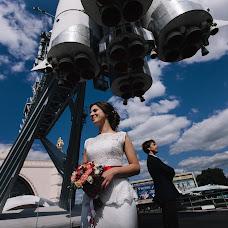 Wedding photographer Vitaliy Sapozhnikov (sapozhnikovPH). Photo of 04.04.2019