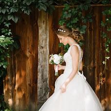 Wedding photographer Anastasiya Belonozhkina (anabel8). Photo of 10.11.2016