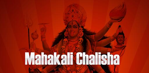 Mahakali Chalisa - Apps on Google Play