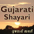 Gujarati Shayari with ImagesHD icon