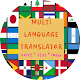 Download Multi Language Translator - Voice - Text - Image For PC Windows and Mac
