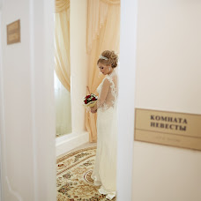 Wedding photographer Aleksandr Veselov (AlexanderV). Photo of 27.09.2016