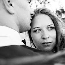 Wedding photographer Kseniya Olifer (kseniaolifer). Photo of 28.08.2018