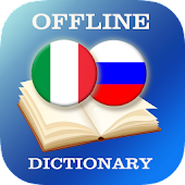 Italian-Russian Dictionary