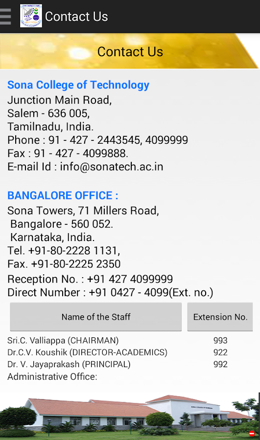 Sona College of Technology- screenshot