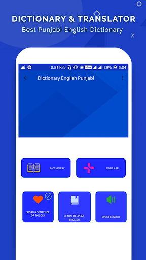 English To punjabi Dictionary App Report on Mobile Action