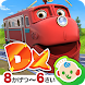 チャギントンアプリ リズムDX  子供向けの音楽ゲーム無料 - Androidアプリ