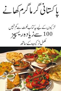 Pakistanski dating aplikacija