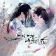 Chinese Popular Drama APK