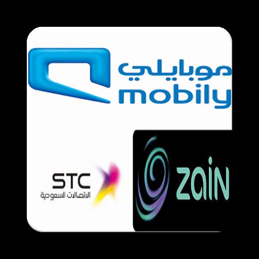 Recharge App mobily zain stc