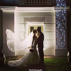Wedding photographer Leo Lima (302410). Photo of 30.11.2017