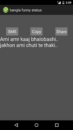 bangla funny status 1 2 Apk, Free Entertainment Application - APK4Now