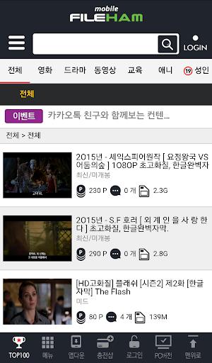 파일함 - 최신영화 드라마 동영상 다시보기