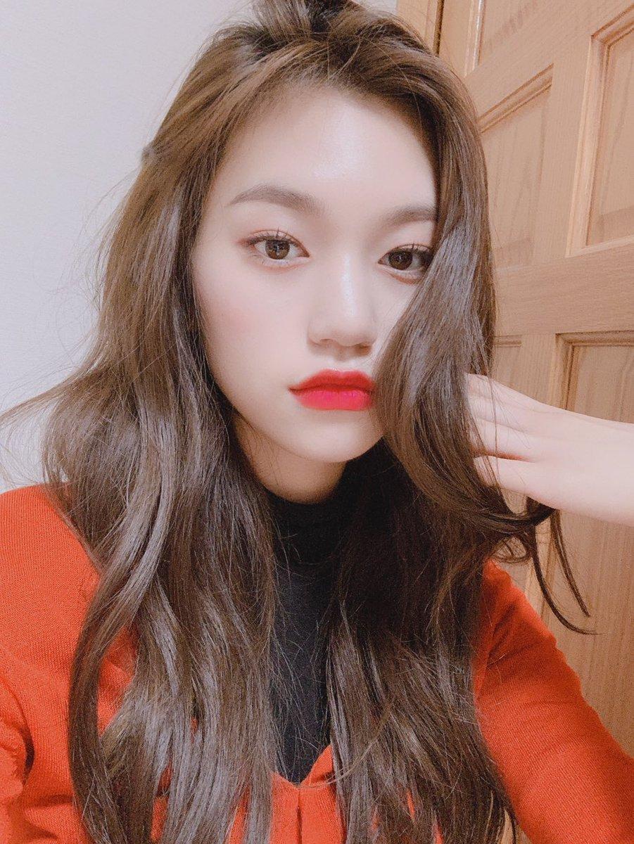 doyeon lips 1