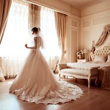 Wedding photographer Nataliya Salan (nataliasalan). Photo of 06.07.2018