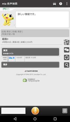 miau97f3u58f0u691cu7d22uff5cpowered by netpeople 1.3.7.6 Windows u7528 3