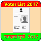 Voter List 2017 Latest Update